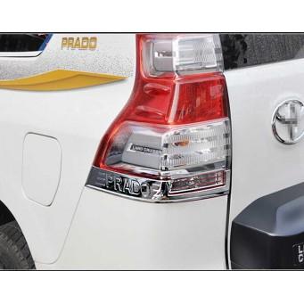 Lignage prado chromé pour les feux arrière Toyota land cruiser KDJ 150 ou 155