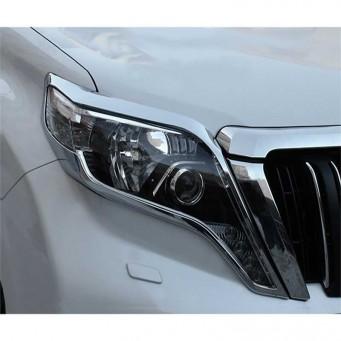 Lignage chromé pour les phares Toyota land cruiser KDJ 150 ou 155 de 2014 à 2017