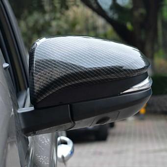 Paire coques de rétroviseur carbones Toyota RAV4 serie IV de 2013 à 2018