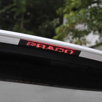 Sticker carbone Prado pour le feux stop de la casquette Toyota land cruiser KDJ 150 ou 155