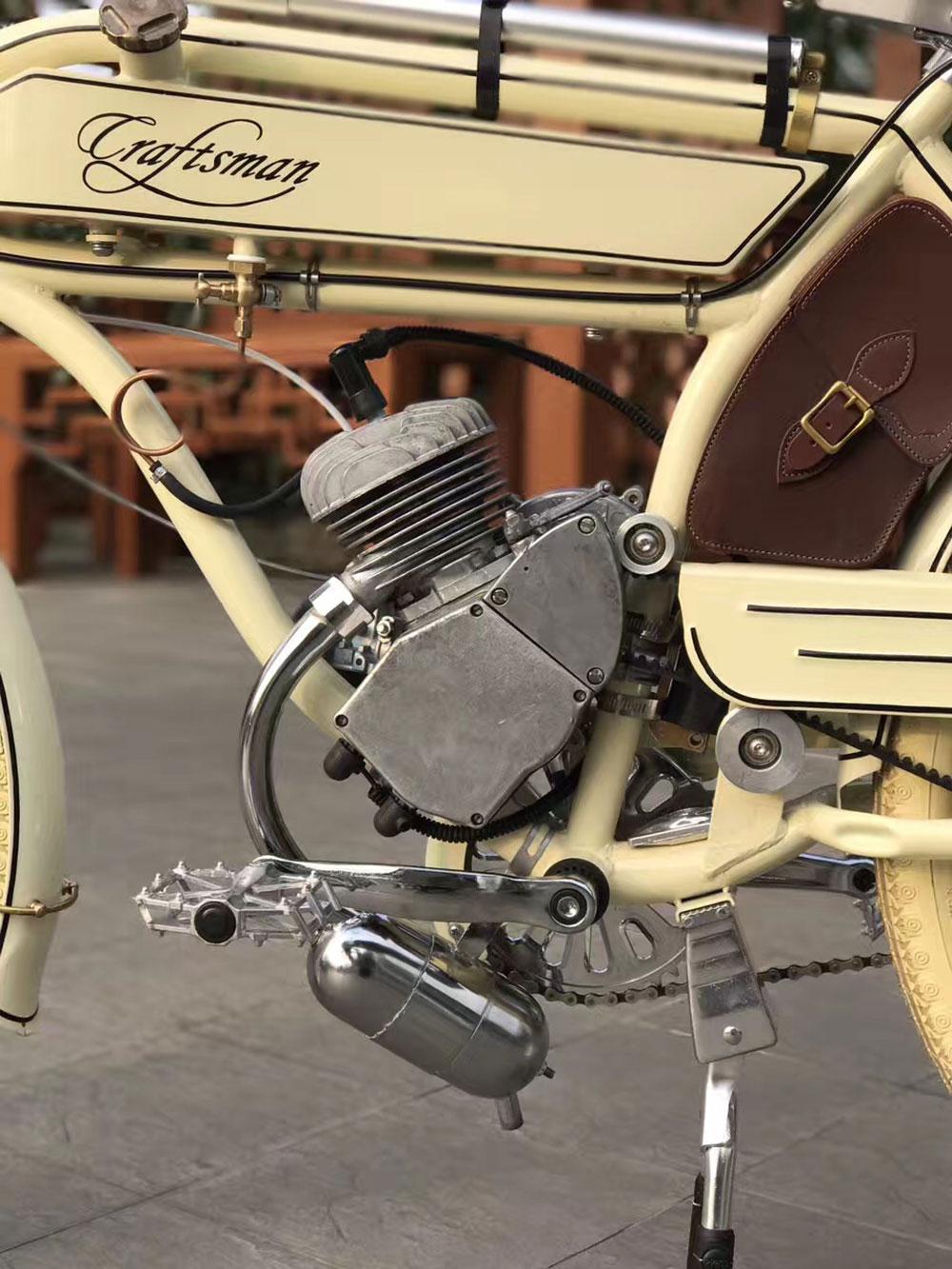 Craftsman moteur pedallier